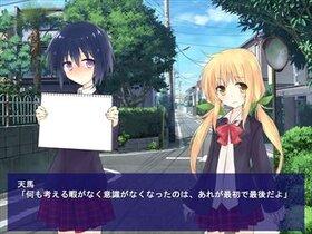 メモリア -memory of day- Game Screen Shot2