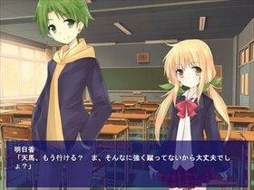 メモリア -memory of day- Game Screen Shot3