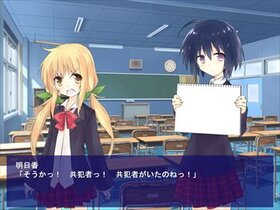 メモリア -memory of day- Game Screen Shot5