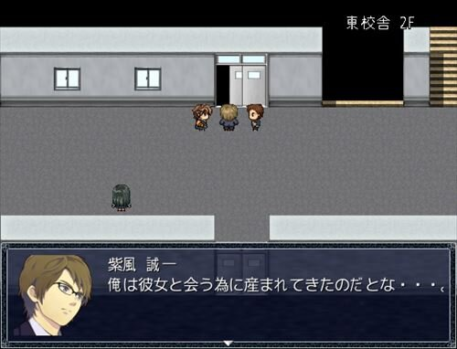 学生怪異5 Game Screen Shot1