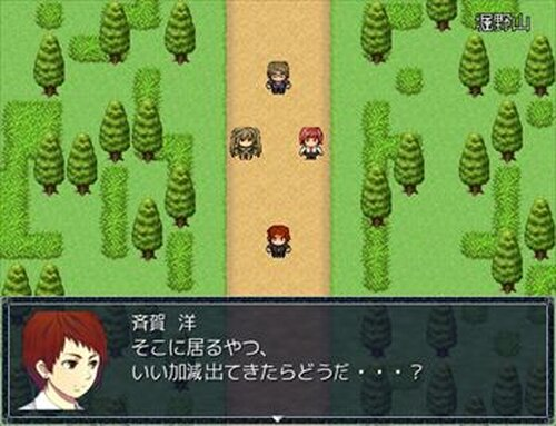 学生怪異5 Game Screen Shot5