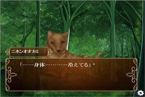 危険なカレに恋してる Game Screen Shots