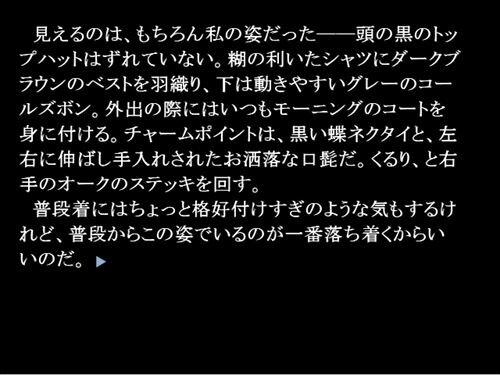 インダストリアル・レボリューション,スタンド・バイ・ミー Game Screen Shot1