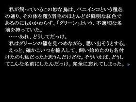 インダストリアル・レボリューション,スタンド・バイ・ミー Game Screen Shot2