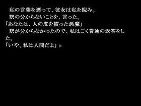 インダストリアル・レボリューション,スタンド・バイ・ミー Game Screen Shot3