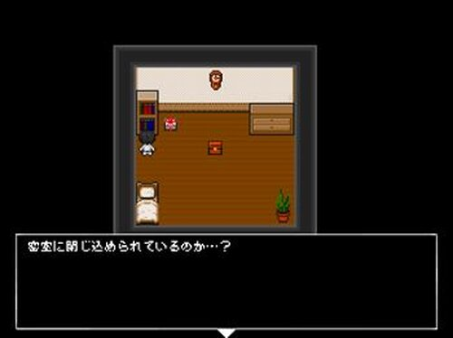 BOX Game Screen Shots