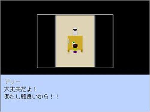 卒業までの機路 Game Screen Shot2