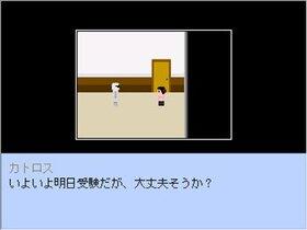 卒業までの機路 Game Screen Shot5