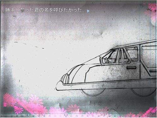 お星様きらきら Game Screen Shot1