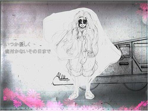 お星様きらきら Game Screen Shot3