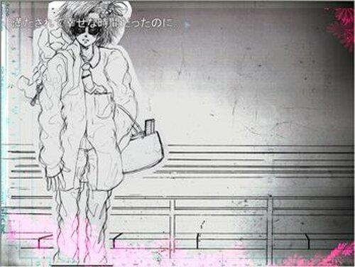 お星様きらきら Game Screen Shot5