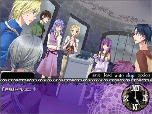 円環の柩―閉ざされた館と想いのゆくえ― Game Screen Shot1