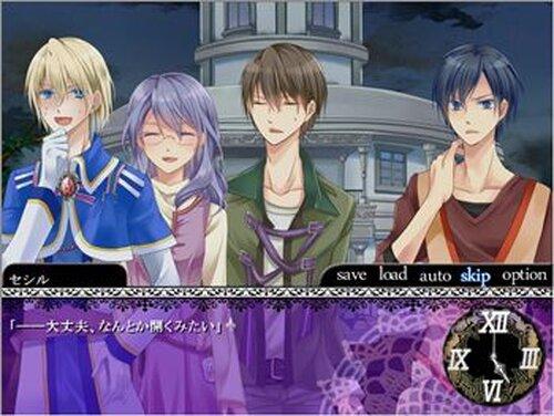 円環の柩―閉ざされた館と想いのゆくえ― Game Screen Shot3