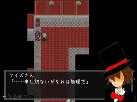 表裏性マリオネット Game Screen Shot3