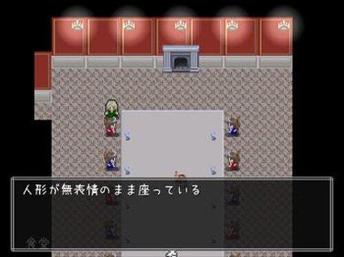 表裏性マリオネット Game Screen Shot5