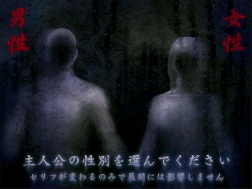 死臭-つぐのひ異譚- Game Screen Shot2