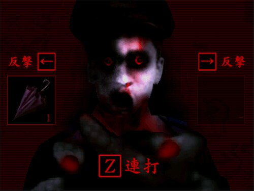 死臭-つぐのひ異譚- Game Screen Shots