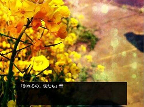 今日いなくなる君へ Game Screen Shot2