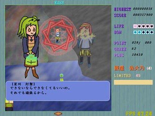 来皇境命ノ怪 Game Screen Shot5