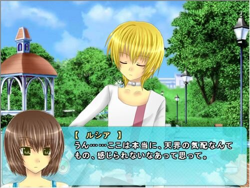 Utopia Game Screen Shot