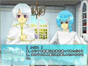 Utopia Game Screen Shot3