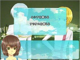 Utopia Game Screen Shot5
