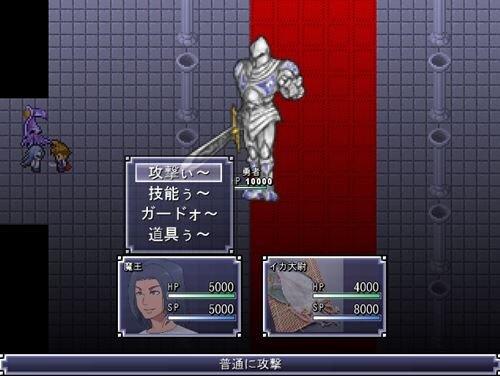 伝説の魔王2 リベンジ Game Screen Shot