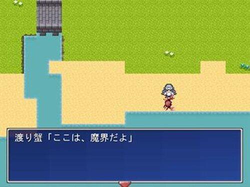 伝説の魔王2 リベンジ Game Screen Shot2