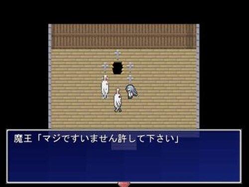 伝説の魔王2 リベンジ Game Screen Shot4
