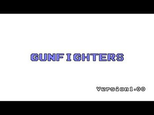 Gunfighters Game Screen Shot2