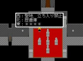 絶望の児 -2- Game Screen Shot4