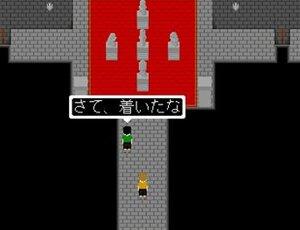 絶望の児 -2- Game Screen Shot