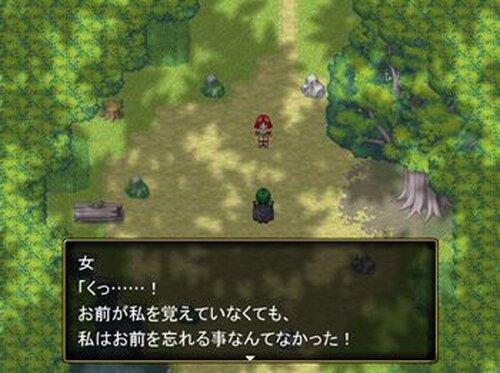 魔王 Game Screen Shot2