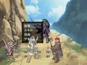 魔王 Game Screen Shot3