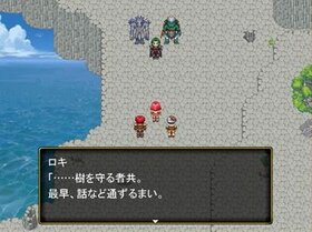 魔王 Game Screen Shot4