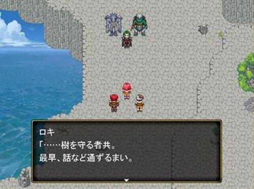 魔王 Game Screen Shot4