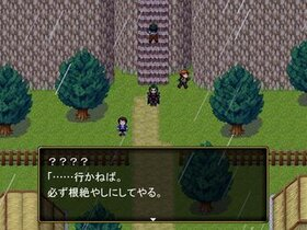 魔王 Game Screen Shot5