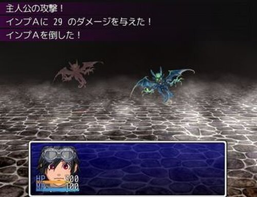 300円クエストⅡ Game Screen Shot2