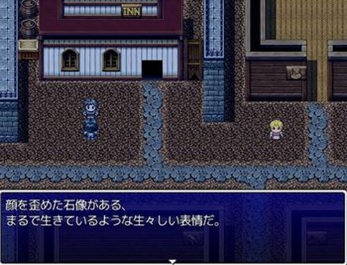 300円クエストⅡ Game Screen Shot3