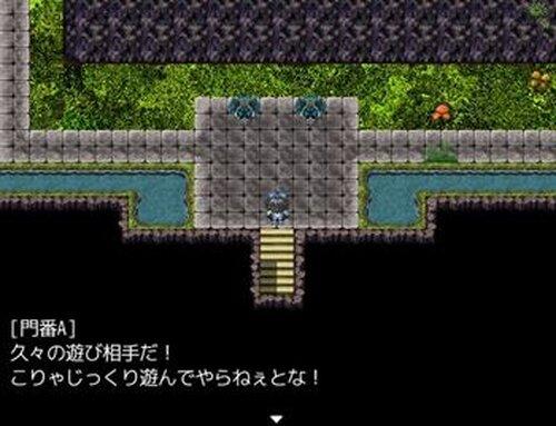 300円クエストⅡ Game Screen Shot4