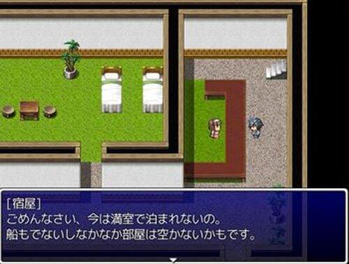 300円クエストⅡ Game Screen Shot5