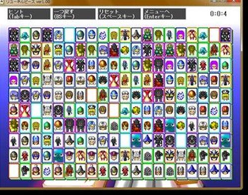 リユーネルピース Game Screen Shot3