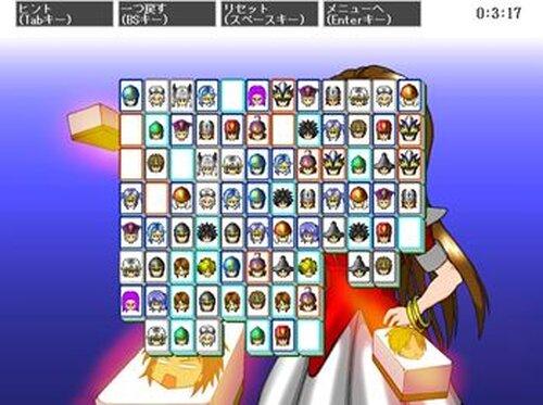 リユーネルピース Game Screen Shots