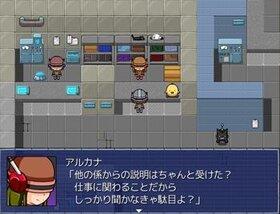 ぼくらの宇宙防衛最前線25時 Game Screen Shot4