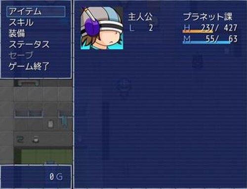 ぼくらの宇宙防衛最前線25時 Game Screen Shot5