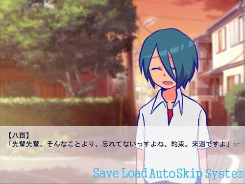 人魚のナイフ Game Screen Shot1