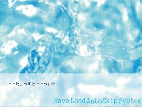 人魚のナイフ Game Screen Shot3