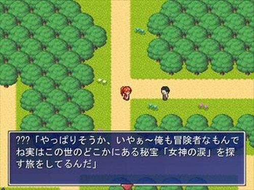 伝説の少女 体験版 Game Screen Shot3