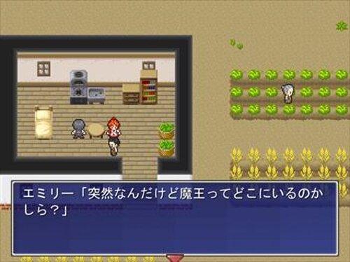 伝説の少女 体験版 Game Screen Shot4