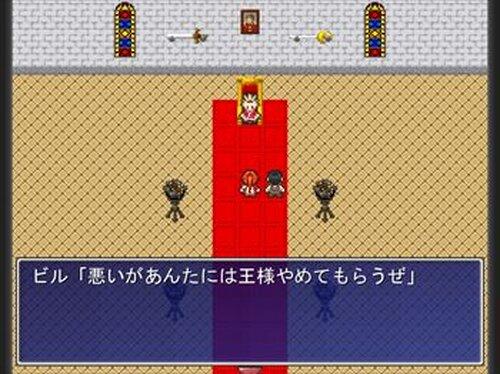 伝説の少女 体験版 Game Screen Shot5